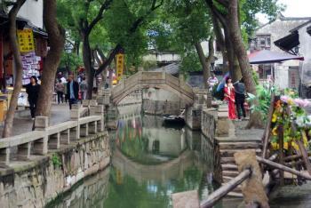BELLEZAS DE CHINA