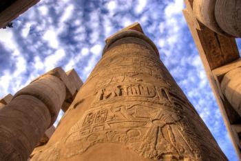 ESPECIAL EGIPTO SALIDA SABADO