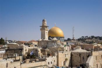 FIN DE SEMANA EN JERUSALEN